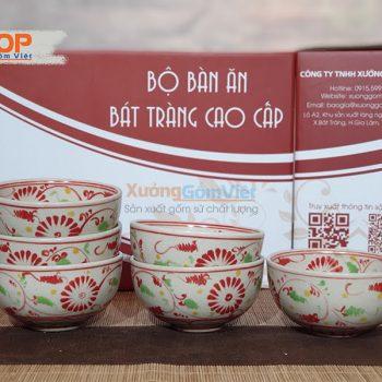 Bộ 6 chén cơm gốm sứ Bát Tràng BC-01